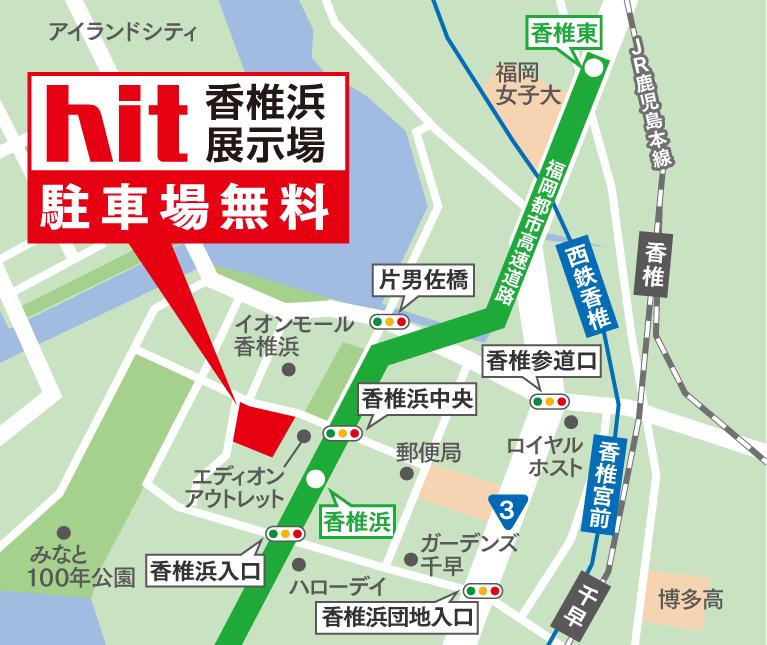 香椎浜地図