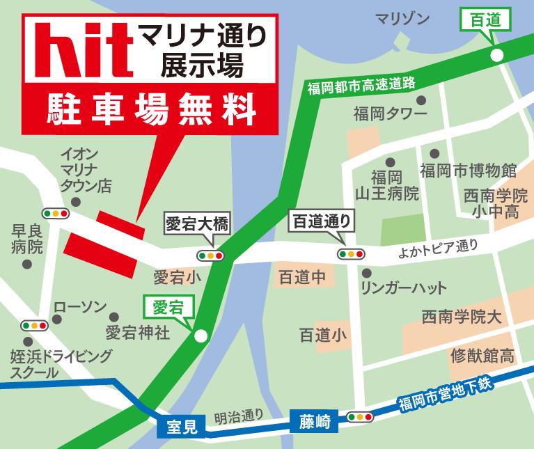 マリナ通り地図