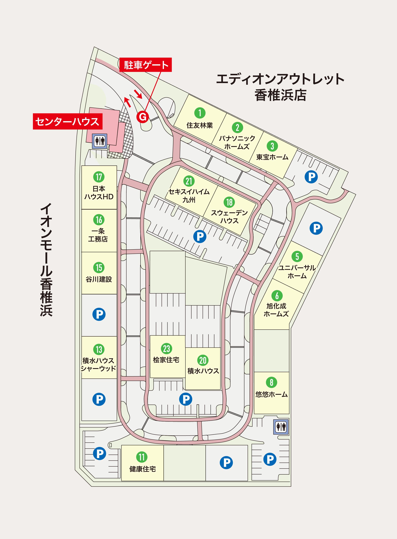 香椎浜場内マップ