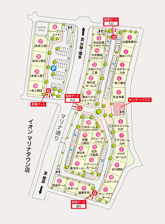 マリナ通り展示場場内マップ
